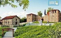 Еднодневна екскурзия през март, април или май до Цари Мали град, Дупница и парк