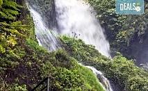 Еднодневна екскурзия през пролетта до града на водопадите - Едеса! Транспорт и екскурзовод от Глобул Турс