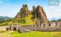 Еднодневна екскурзия през юни или юли до Белоградчишките скали и пещерата Магурата с транспорт и водач от туроператор Поход!