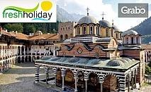 Еднодневна екскурзия до Рилския манастир през Юли или Август