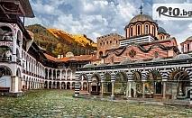Еднодневна екскурзия до Рилския манастир и Стобските пирамиди на 18 Април + транспорт, от ТА Поход