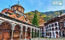 Еднодневна екскурзия до Рилския манастир и Стобските пирамиди с транспорт и водач от туроператор Поход