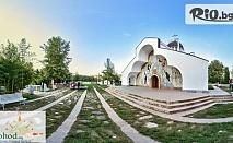 Еднодневна екскурзия до Рупите, Мелник и Роженския манастир на 17 Юни, от ТА Поход