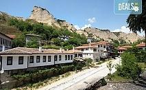 Еднодневна екскурзия на 27.04. до Рупите, Мелник и Роженския манастир - транспорт и водач от агенция Поход!