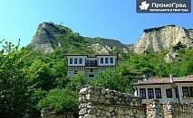 Еднодневна екскурзия до Рупите, Мелник и Роженския манастир за 28 лв.