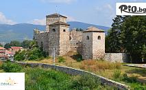 Еднодневна екскурзия до Сърбия - Пирот и Цариброд с посещение на Погановски и Суковски манастири + транспорт на 28 Март, от ТА Поход