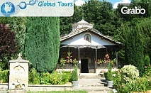 Еднодневна екскурзия до Сърбия! Виж Пирот, Темски манастир, Суковски манастир и Димитровград