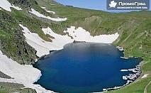 Еднодневна екскурзия до Седемте рилски езера + бонус - посещение на Овчарченски водопад от Глобал Тур за 19 лв.