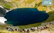 Еднодневна екскурзия до Седемте рилски езера през юли или август! Транспорт и екскурзовод от Глобул Турс!