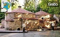 Еднодневна екскурзия до Сокобаня и Темски манастир на 29 Юни