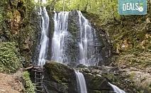 Еднодневна екскурзия на 29.06. до Струмица и Колешинския водопад в Македония с транспорт и водач от туроператор Поход!