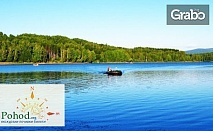 Еднодневна екскурзия до Трън, ждрелото на река Ерма и Власинско езеро в Сърбия на 6 Април