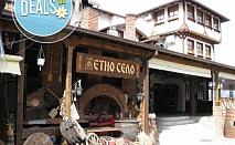 Еднодневна екскурзия на 28.11. с транспорт и водач до Крива Паланка, комплекс Етно село Тимчевски, Македония!