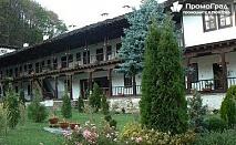Еднодневна екскурзия до Троянския манастир, Орешака, Троян и Черни осъм за 27 лв.