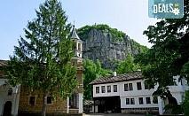 Еднодневна екскурзия до Трявна, Дряновския манастир, пещерата Бачо Киро и Боженци - транспорт от Плевен и водач от Дари Травел
