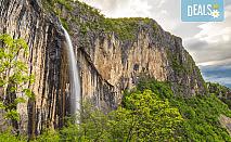 Еднодневна екскурзия до Вазовата екопътека, водопада Скакля и манастира