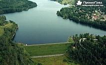 Еднодневна екскурзия до Власинско езеро и ждрелото на река Ерма с Еко Тур за 19 лв.