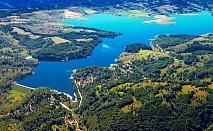 Еднодневна екскурзия до Власинско езеро и ждрелото на река Ерма от Глобал Тур