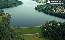 Еднодневна екскурзия до Власинско езеро и ждрелото на река Ерма за 28 лв.
