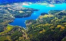 Еднодневна екскурзия до до Власинското езеро и ждрелото на река Ерма от Еко Тур Къмпани
