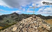 Еднодневна екскурзия до връх Безбог - най-красивия връх в Пирин + транспорт от София на 30 Май, от ТА Поход