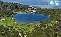Еднодневна екскурзия до връх Безбог, Пирин, на 19.10., с ТА Поход! Транспорт и планински водач!