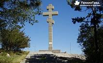 Еднодневна екскурзия до връх Околчица и с. Челопеч по повод 137 г. от гибелта на Хр. Ботев за 20 лв., вместо за 29 лв.