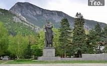 Еднодневна екскурзия до връх Околчица и с. Челопек по повод 137 г. от гибелта на Хр. Ботев на 02.06.