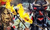 Еднодневна екскурзия до Ямбол за Кукерландия, 22-ри международен маскараден карнавал, само за 35 лв.