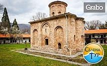 Еднодневна екскурзия до Земенски манастир, Шишковци и Кюстендил на Лазаровден, плюс обяд в местно заведение