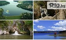 Еднодневна неделна екскурзия до Власинско езеро и ждрелото на река Ерма + транспорт, от Еко Тур Къмпани