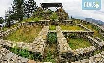 Еднодневна разходка до пещера Снежанка, Плиоценски парк Дорково, крепост Цепина: транспорт и екскурзовод от Елея Тур!