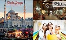 Еднодневна шопинг екскурзия до Одрин през Февруари с тръгване от Пловдив и Асеновград, и възможност за тръгване от София и Пазарджик, от Теско груп