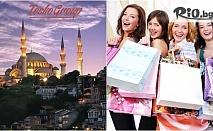 Еднодневна шопинг екскурзия до Одрин с тръгване от Пловдив и Асеновград, от Теско груп