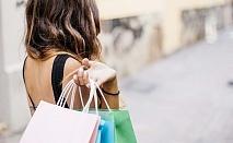 Еднодневна шопинг екскурзия до Одрин, Турция с дати по избор до декември 2021!