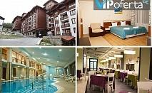 Еднодневни делнични и уикенд пакети със закуски, обяди и вечери за двама + ползване на СПА в Хотел Панорама Ризорт****, Банско