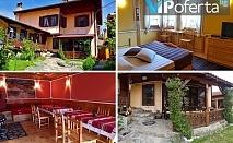 Еднодневни и двудневни пакети за двама в къща за гости Колорит, Копривщица