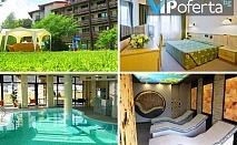 Еднодневни пакети на база All inclusive + СПА  от хотел ****Орфей, гр. Банско