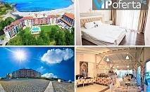 Еднодневни пакети за цялото семейство, бонус закуска през Юни от Хотел Primea Beach Residence, Плаж Нестинарка
