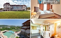 Еднодневни пакети за двама, четирима или шестима + ползване на басейн в хотелски комплекс Гардън Палас, Балчик