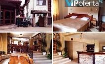 Еднодневни пакети в Къща за гости Турист, Чепеларе