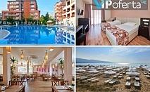 Еднодневни пакети със закуска или база All inclusive, деца до 13 г. се настаняват безплатно в хотел Зорница Резидънс, Слънчев бряг