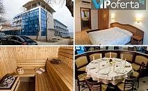 Еднодневни пакети без или със закуска, със закуска и вечеря и All Inclusive light + Релакс център в хотел Астрея***