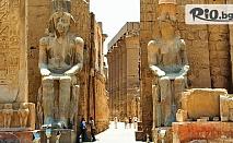 Египет - страна на Фараони! 7 нощувки на база ALL INCLUSIVE в Hawaii Le Jardain Aqua Park 5*, двупосочен самолетен билет с включени летищни такси и багаж, от Караджъ Турс
