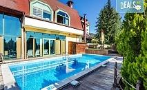 Ексклузивна оферта за юли в хотел Олимп 4* във Велинград! Нощувка със закуска, ползване на закрит и открит минерален басейн, римска баня, тепидариум и класическа сауна, безплатно за деца до 5.99г.
