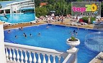 Ексклузивно - All Inclusive Лято! Нощувка с All Inclusive Light + Открит басейн, чадър и шезлонг в хотел Далия Гардън, к.к. Чайка, от 34.90 лв./човек
