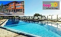 Ексклузивно - Пролет във Велинград! 3, 4 или 5 нощувки със закуски, обяди и вечери + Минерални басейни + СПА пакет в хотел Роял СПА 4*, Велинград, от 282 лв./човек!