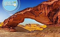 Екскурзия до Акаба и Петра, Йордания! 5 нощувки със закуски и вечери, самолетен билет и джип тур в пустинята Вади Рам!