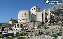 Екскурзия до Албания - Дуръс, Тирана, Круя и Елбасан (3 дни/2 нощувки със закуски) с Глобал Тур за 197 лв.