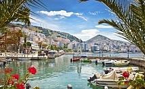Екскурзия до Албания за 24-ти май! Транспорт, 3 нощувки на човек със закуски и вечери от Караджъ Турс